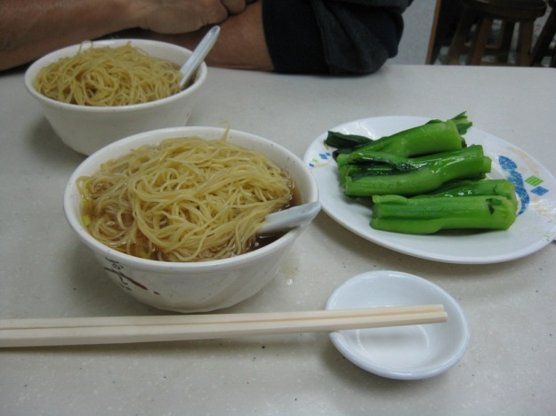 wonton (under noodles), and awesome veggies